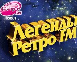 На РЕН ТВ покажут лучшие моменты фестиваля «Легенды Ретро FM»