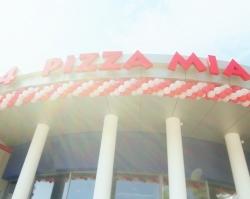 Новая Pizza Mia на Цветном бульваре