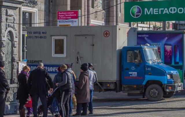 Букет цветов за фото лёгких: челябинцы прошли флюорографию на Кировке