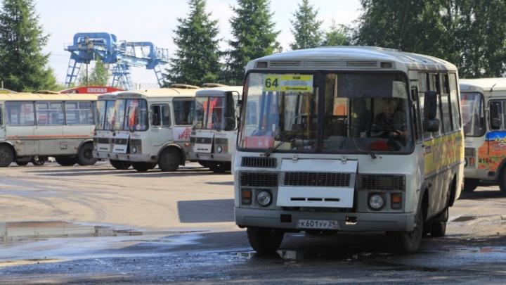 В Архангельске на два дня изменится схема движения автобусов