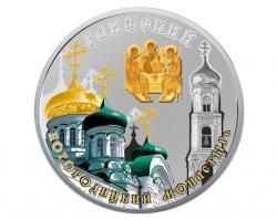 В Татфондбанке к Пасхе можно приобрести тематические монеты