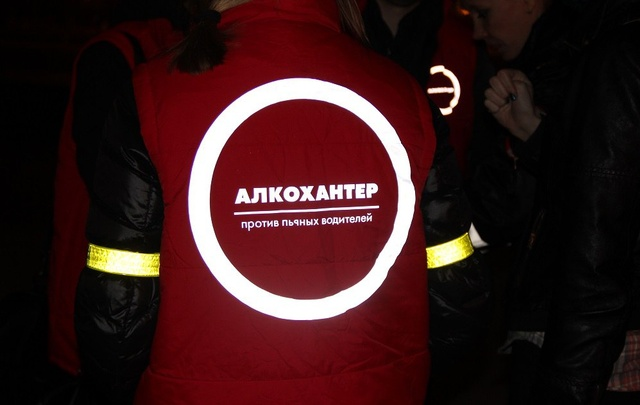 Для борьбы с пьяными водителями в Тюмени появились «АлкоХантеры»