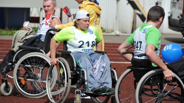 Гонки на колясках и толкание ядра: в Перми прошел чемпионат по легкой атлетике среди инвалидов