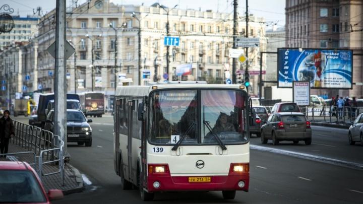 В Челябинске подорожал проезд в автобусах