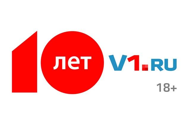 V1.ru вновь признан самым цитируемым медиаресурсом Волгограда