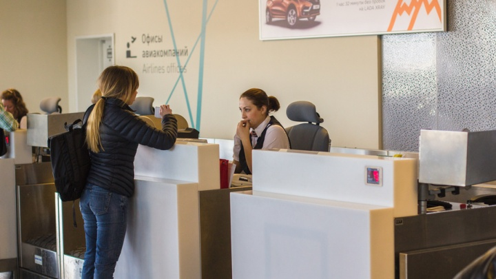 Курумоч готовят к увеличению потока пассажиров: пункты досмотра оснастят допсигнализацией