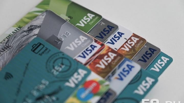 Похищал деньги с банковских карт: в Прикамье поймали телефонного мошенника с сайта бесплатных объявлений