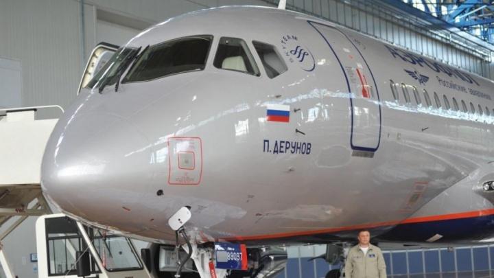 «Аэрофлот» назвал самолет именем рыбинского авиастроителя