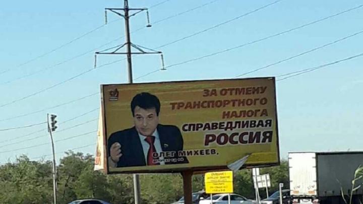 Находящийся в розыске экс-депутат Михеев пиарит себя на волгоградских трассах