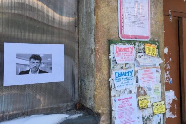Портреты Бориса Немцова появились на стенах и окнах домов в Ярославле