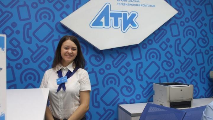 21 ноября Архангельск отметит Всемирный день телевидения
