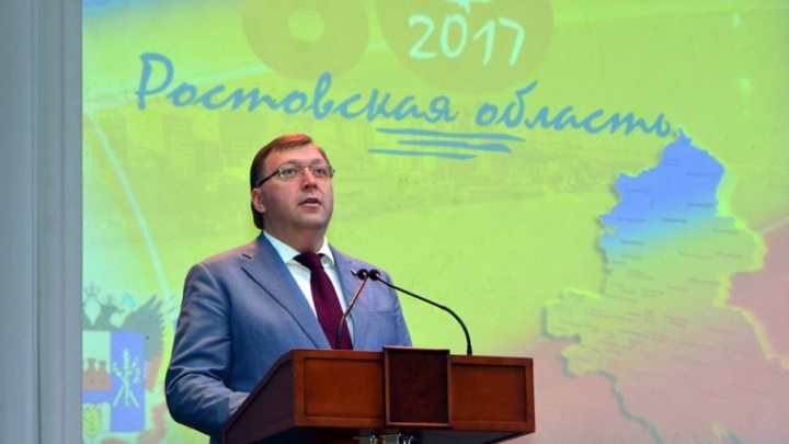 «Сменив название, мы не станем богаче»: в Заксобрании высказались по поводу переименования Ростовской области