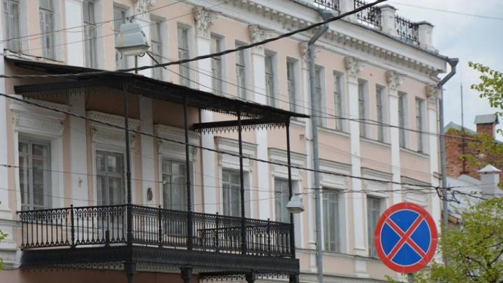 Мэрия ждёт конвертов с суммами от желающих купить гостиницу «Царьград»