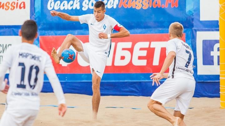 Пляжные «Крылья Советов» вышли в 1/4 финала Кубка России