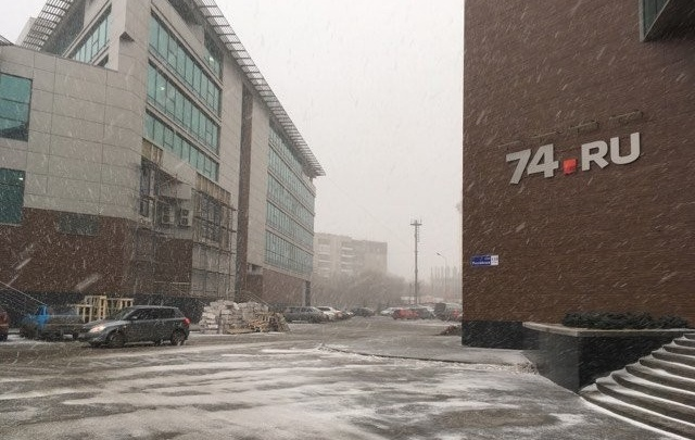 Вечерний Челябинск завалило мокрым снегом: горожане жалуются на резкие порывы ветра