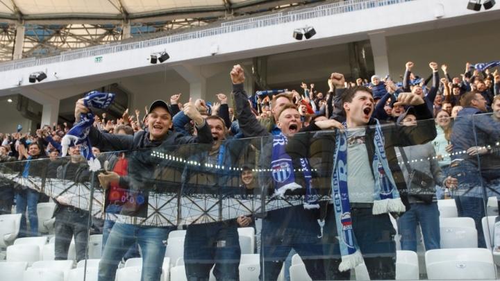 Финал Кубка России пройдет на «Волгоград Арене» бесплатно для фанов