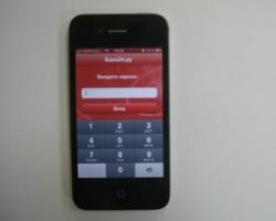 Один сотовый телефон «живет» в России всего 200 дней