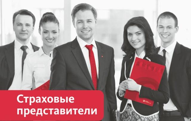 «АльфаСтрахование-ОМС» – новое имя компании «Югория-Мед»