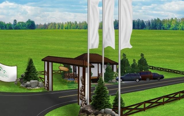 Выиграй сертификат на земельный участок в «Альпийской долине»