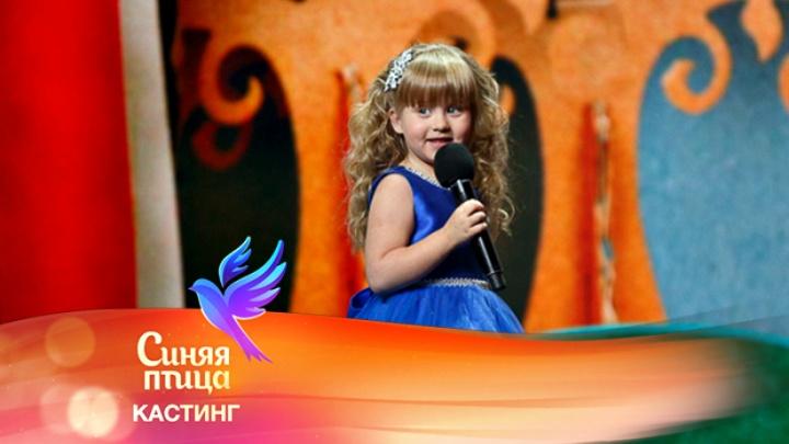 «Вот вам джаз»: самарская девочка покорила жюри конкурса «Синяя птица»