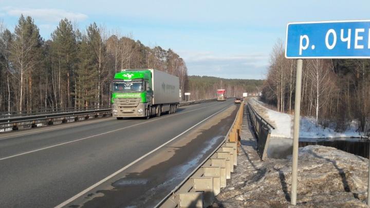 В Прикамье начался капремонт моста на федеральной трассе М-7 «Волга»