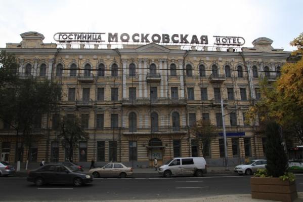 После пожара в 2007 году гостиница не функционирует