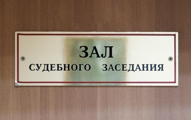 В Перми экс-замминистра спорта Руслана Садченко выпустят из-под домашнего ареста