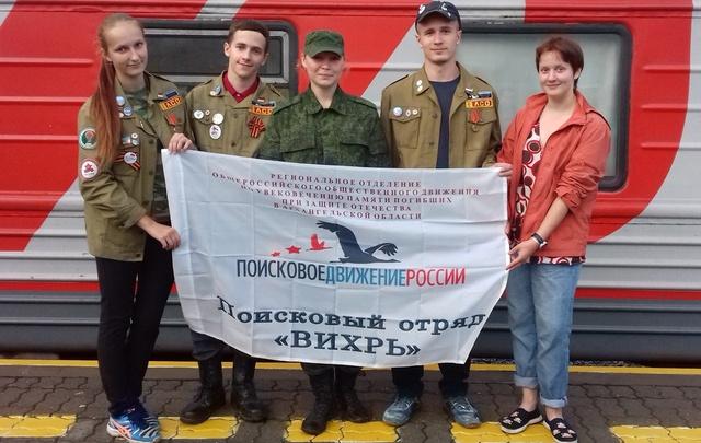 Архангельские поисковики отправились в экспедицию в Ленинградскую область