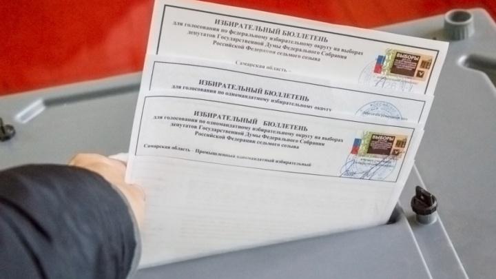 В Самарской области провели более 1000 репетиций дня выборов