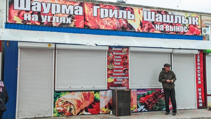 Челябинск очистят от киосков с шаурмой
