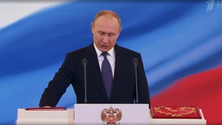 Ярославцы на инаугурации президента: кто и почему попал в Кремлёвский дворец