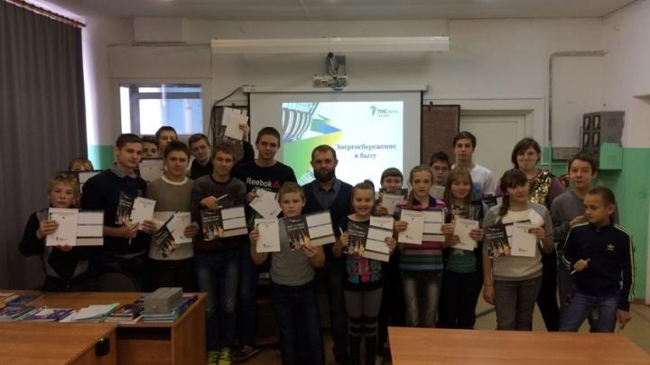 «Энергосбережение в быту»: энергетики провели урок для школьников Первомайского района