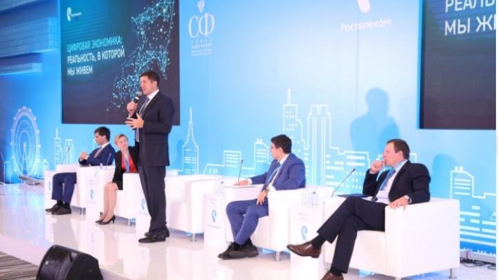 Взгляд в будущее: цифровая экономика, интернет-правительство и «умный» город