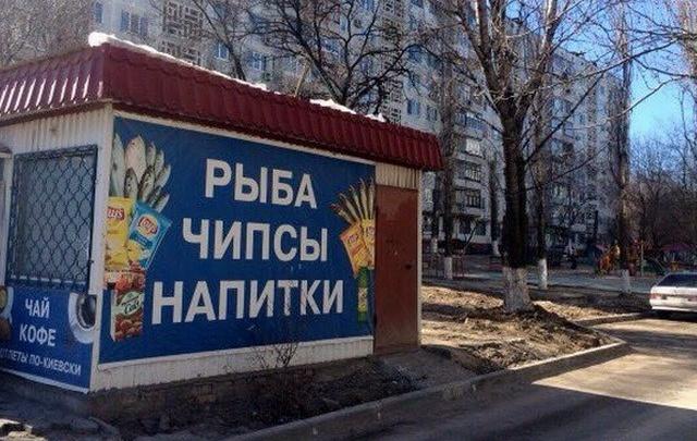 В Волгограде начался демонтаж пивного ларька у детской площадки и библиотеки