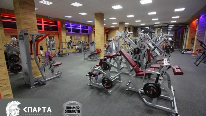 Клуб «СПАРТА» стал первым в Волгограде фитнес-клубом с международным статусом Hammer Strength