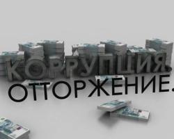 Программы «Ветты» отмечены на всероссийском уровне
