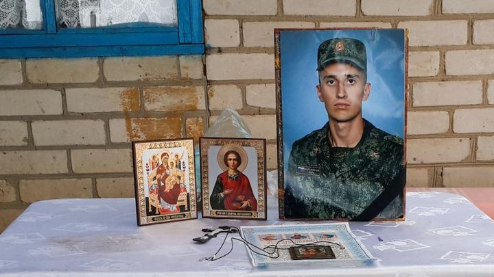 Под Волгоградом похоронили зверски убитого разведчика
