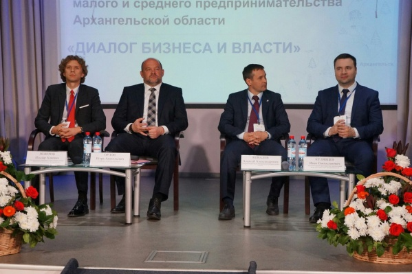 Игорь Орлов выступил на региональной конференции малого и среднего бизнеса