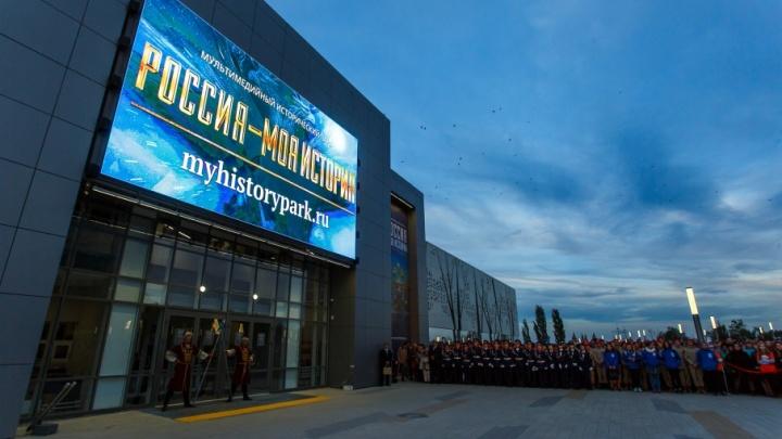 «Элитарную» стоянку перед музеем «Россия — моя история» сделали общедоступной
