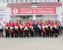 Состоялся конкурс профессионального мастерства «ЛУКОЙЛ-Волгоградэнерго»