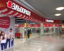 В Архангельске откроется новый Эльдорадо с самым большим ассортиментом в городе