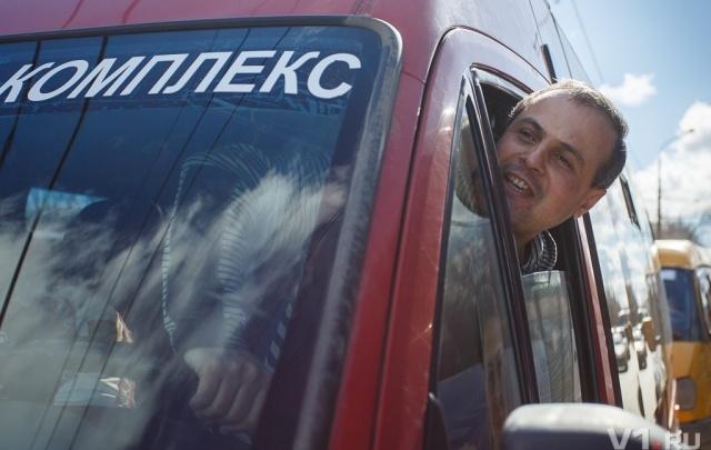 Маршрутки ударили автопробегом по Волгограду