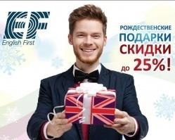 EF English First – вперед с английским