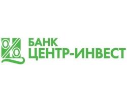 Банк «Центр-инвест» вновь снизил ставки по кредитам для МСБ