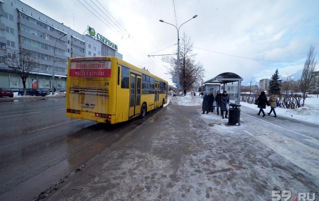 С 17 апреля изменится расписание двух пермских автобусов