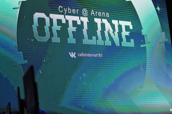 Битвы в Dota 2 окончились вничью, а вот в виртуальном футболе ростовский спортсмен одержал победу