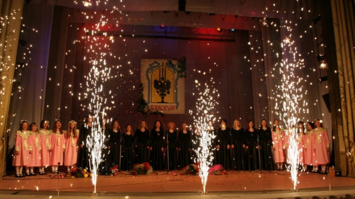 Волгоградскую «Конкордию» сливают с обычной музыкальной школой