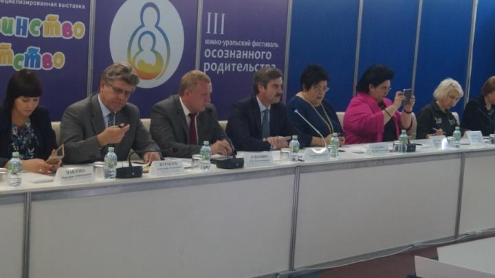Зарплата для отцов: в Челябинске придумали, как заставить горожан создавать многодетные семьи