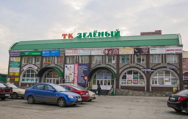 В Челябинске продают торговый комплекс «Зелёный»