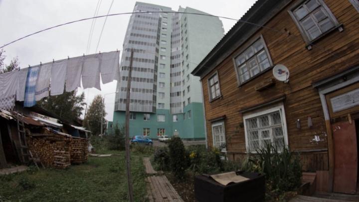 Администрация Архангельска выдаст жителям авариек по полмиллиона рублей на новые квартиры